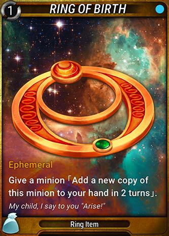 Ring of Birth