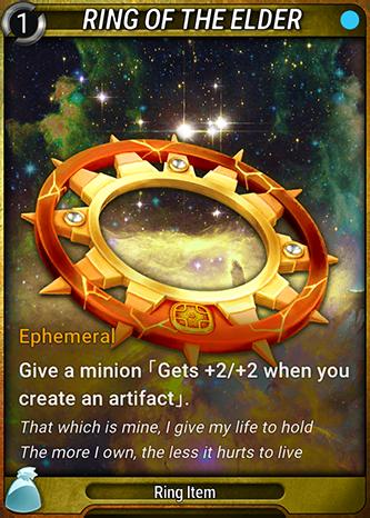 Ring of the Elder