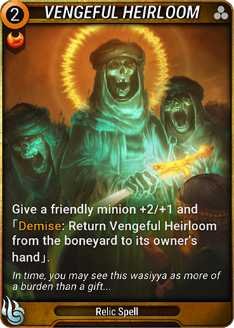 Vengeful Heirloom