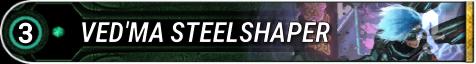 Ved'ma Steelshaper