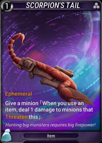Scorpions Tail